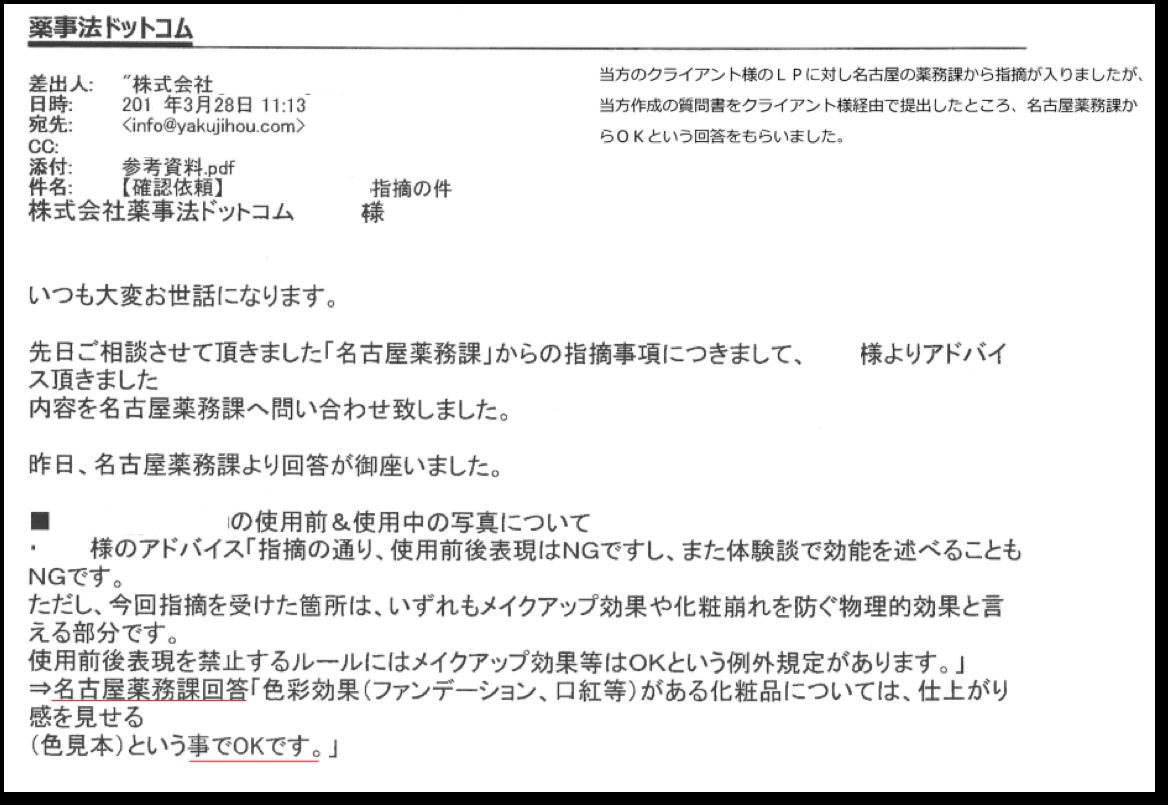 gyousei_pict001