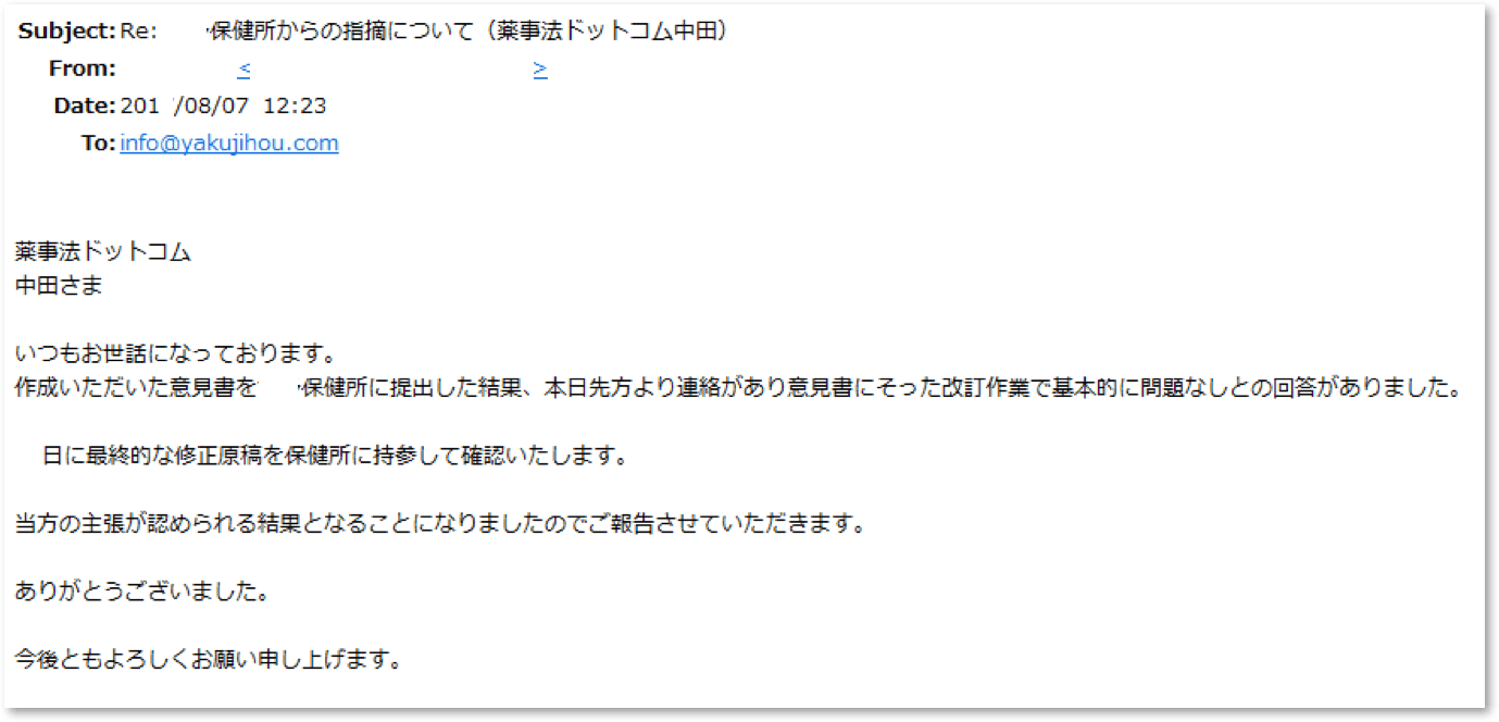 gyousei_pict002