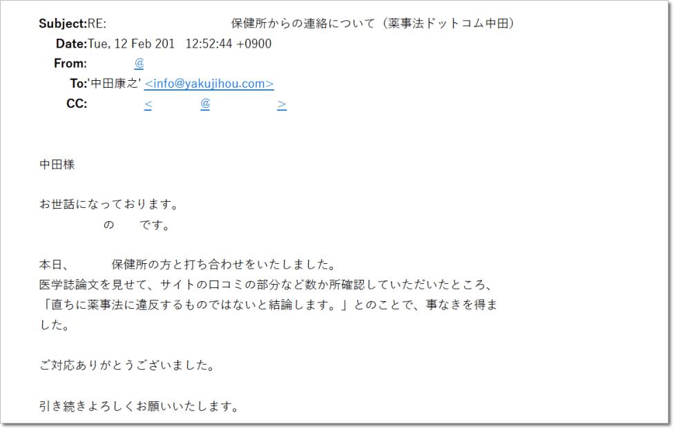 gyousei_pict003